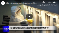 [SOUTH KOREA] KTX trains undergo disinfection for COVID-19