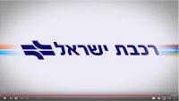 [ISRAEL] Israel Railways Covid19